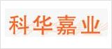 北京科華嘉業科茂有限公司