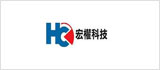 宏權科技有限公司<br>(台南台銀統購系統整合商)<br>Tel: 06-3318068