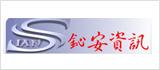 鈊安資訊科技股份有限公司<br>(台南台銀統購整合商)<br>Tel: 06-3352867