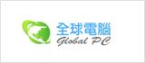 金球電腦(台北台銀統購整合商