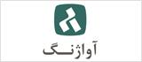 Avajang<BR><FONT color=#000000>No 67 , First floor Esfandiar Blvd.Valiasrt St.Tehran, Iran<br>Telephone : +98 21 8450</FONT>