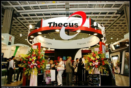 Thecus Computex booth