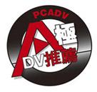 PCADV