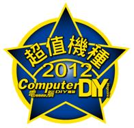 Thecus N2800 ComputerDIY 2012